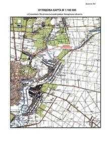 геология земельного участка Мелитополь