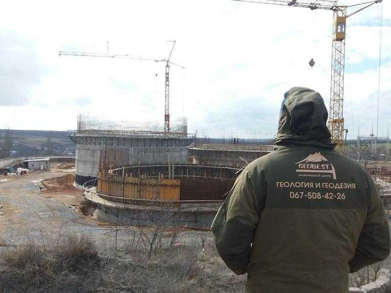 геология под строительство промышленных сооружений