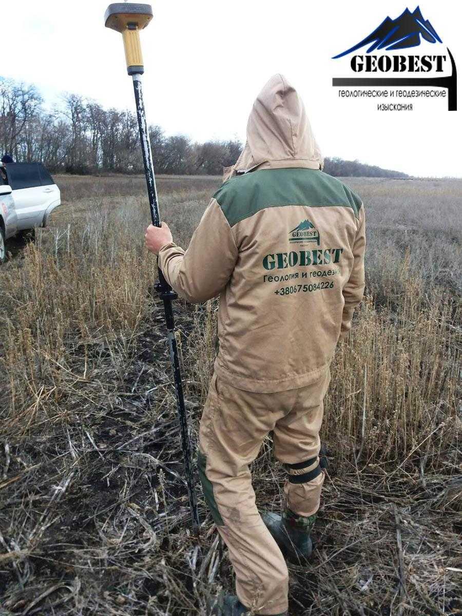 Заказать геодезия Ивано-Франковск