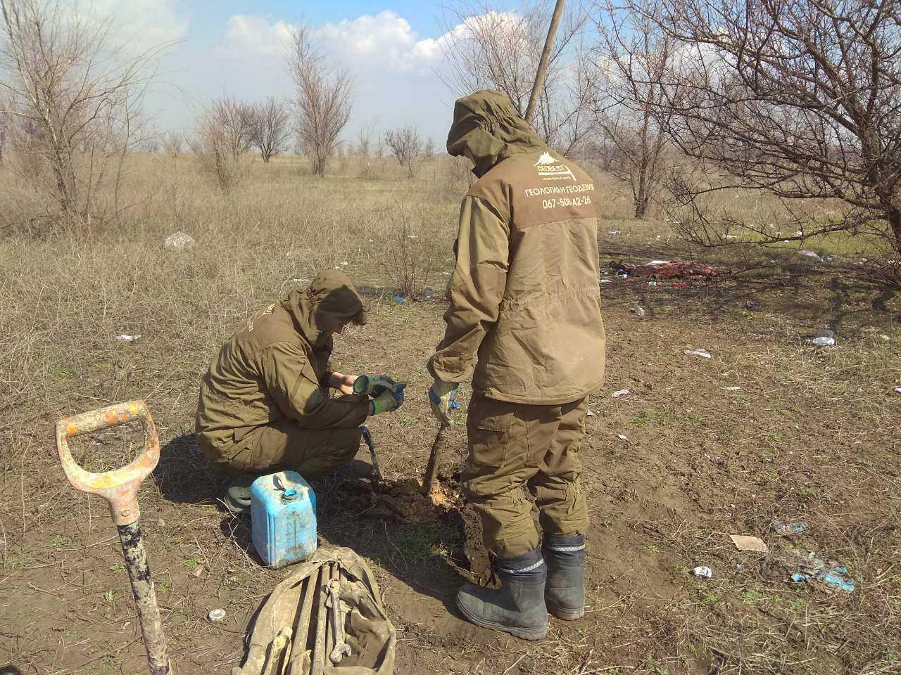 геодезия участка Запорожье