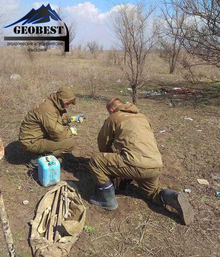 Цена геодезия участка Черкассы