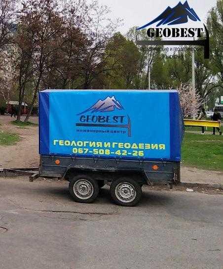 Цена геодезия участка Донецк