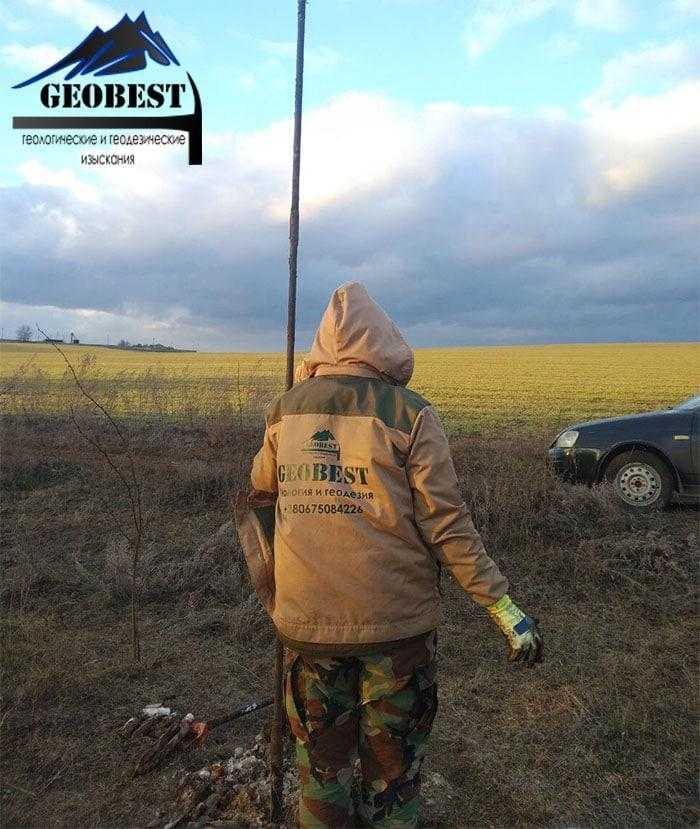 Цена геодезия участка Хмельницкий