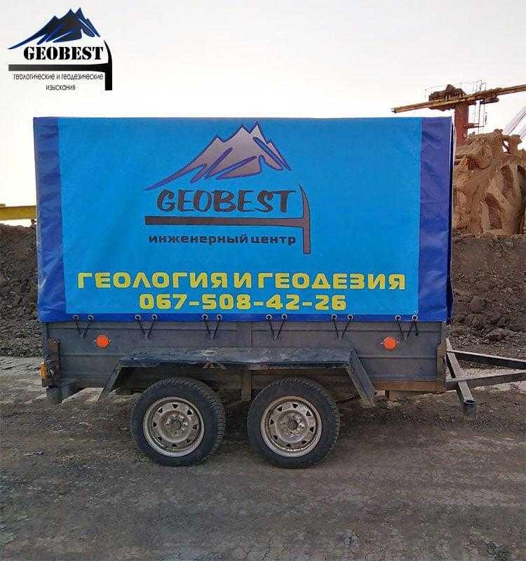 Цена геодезия участка Луганск