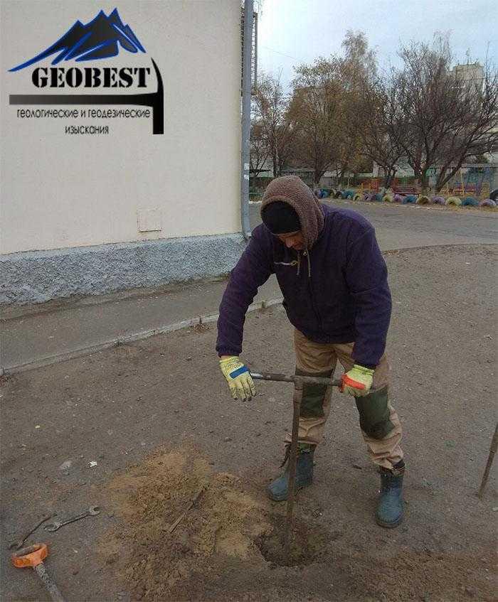 Цена геодезия участка Луцк