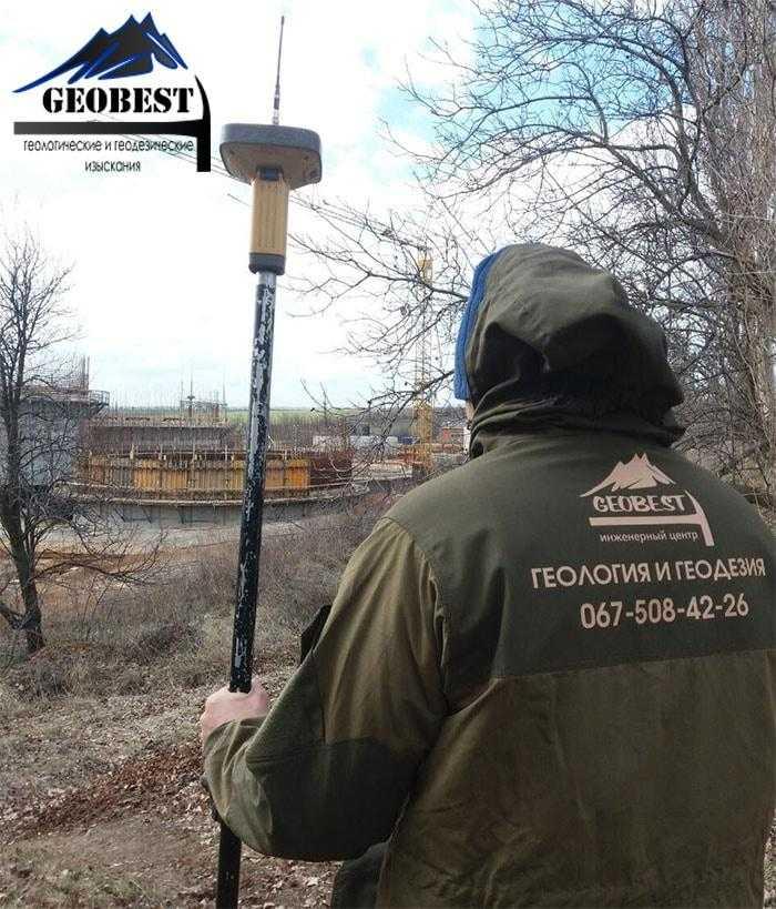 Цена геодезия участка Николаев