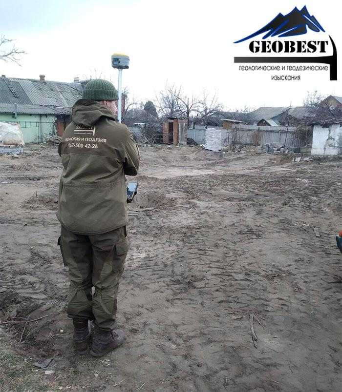 Цена геодезия участка Одесса