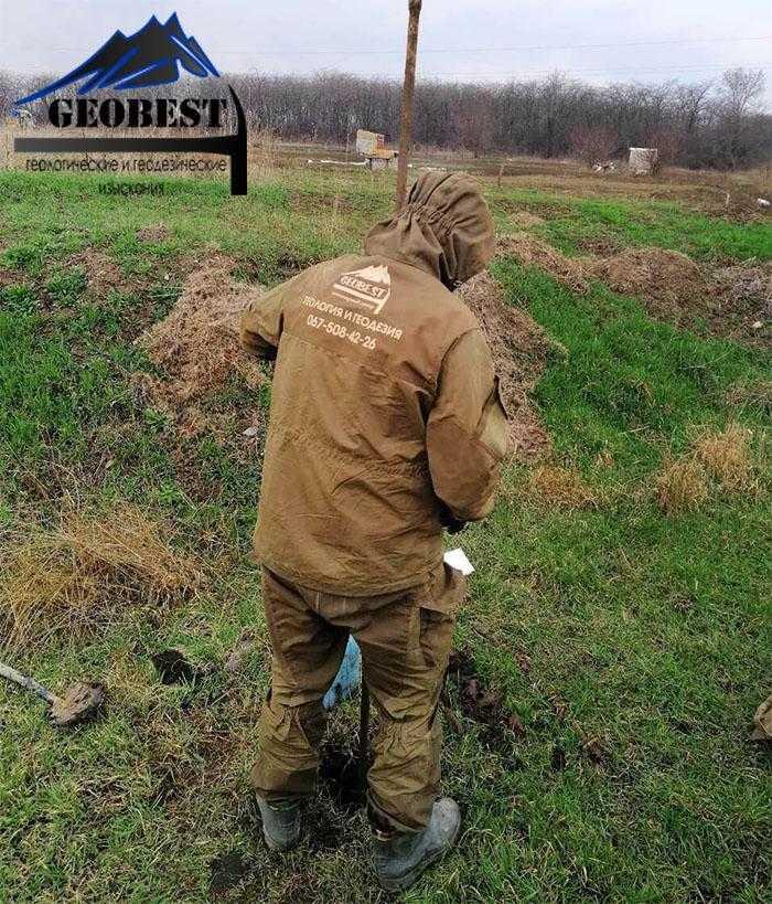 Цена геодезия участка Ужгород