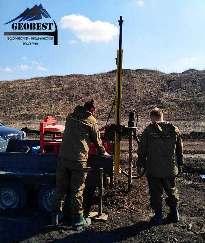Цена геология участка Донецк