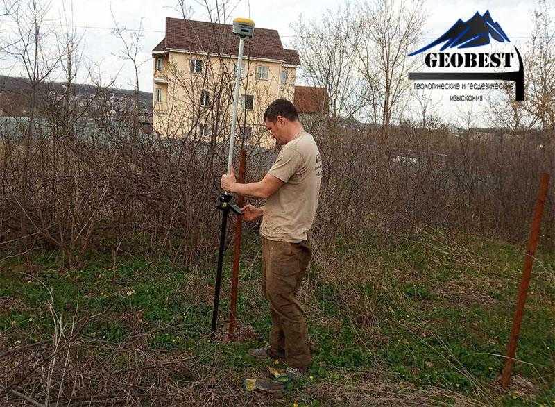 Заказать геодезию Луганск