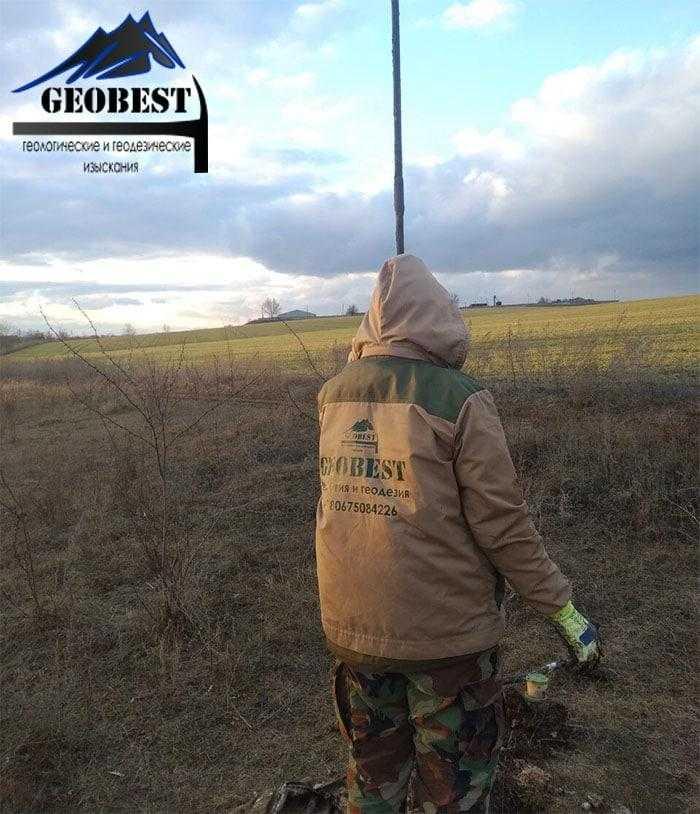 Замовити геодезія Одеса