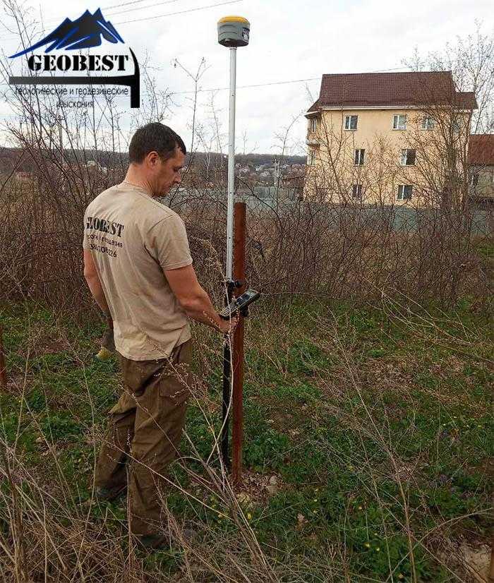 Цена геодезия участка Украина