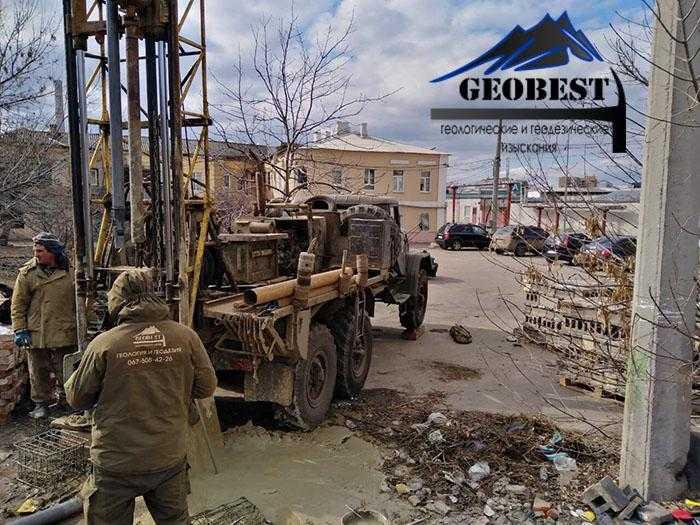Замовити геологія Одеса