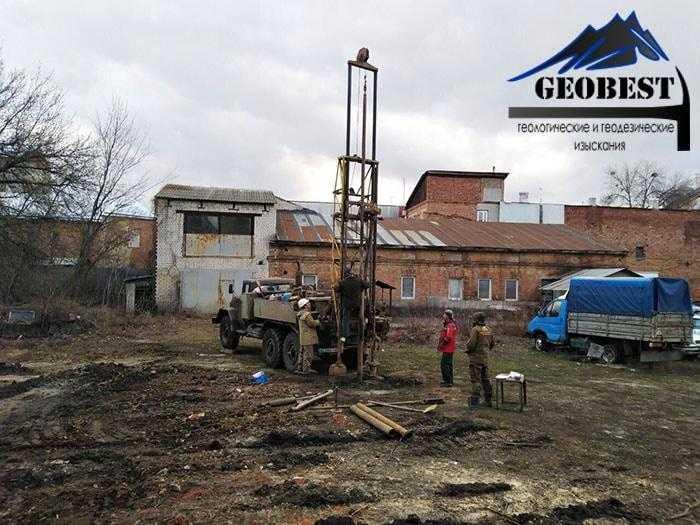Замовити геологія Тернопіль